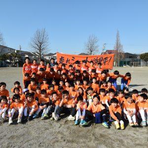 第47回浜見平JSC創部記念大会開催!