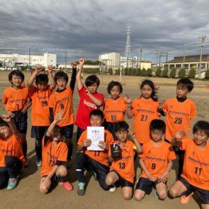 U-9 茅ヶ崎市協会長杯 4位 !